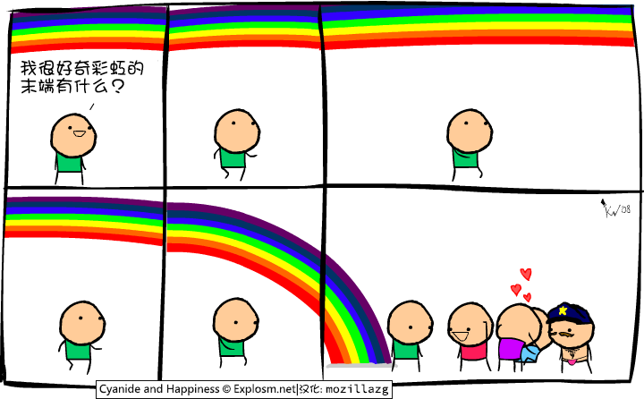 Cyanide & Happiness #1350:彩虹