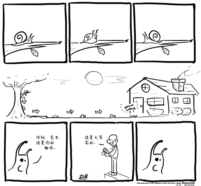 buttersafe:蜗牛邮件