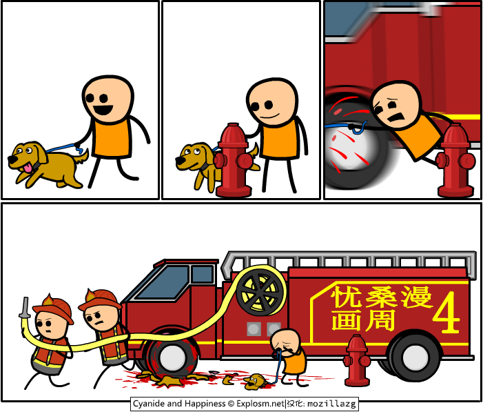 Cyanide & Happiness #2011:消防车