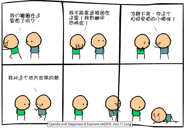Cyanide & Happiness #2186:被困