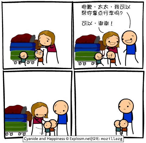 Cyanide & Happiness #2372:行李