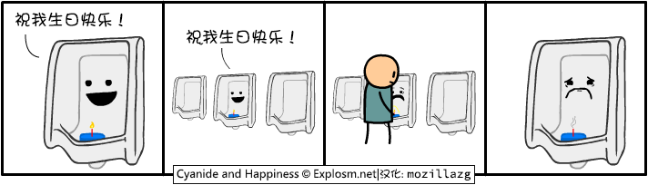 Cyanide & Happiness #3093:杜尚