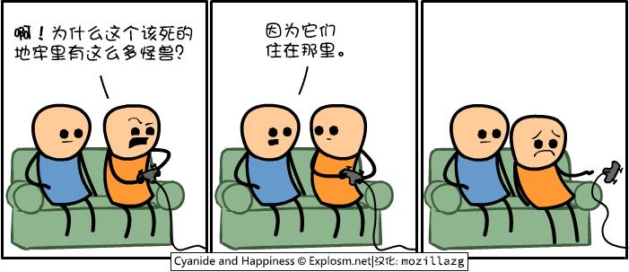 Cyanide & Happiness #3486:怪物
