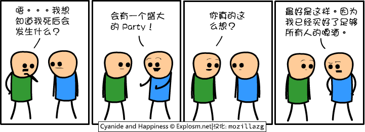 Cyanide & Happiness #3692:你死后