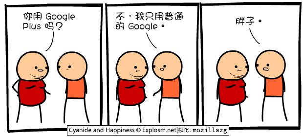 Cyanide & Happiness #3774:google plus