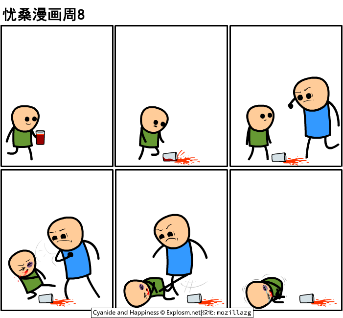 Cyanide & Happiness #3794:牛奶