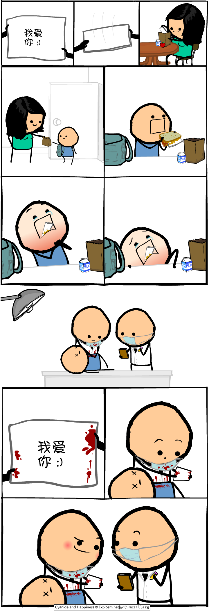 Cyanide & Happiness #3807:note