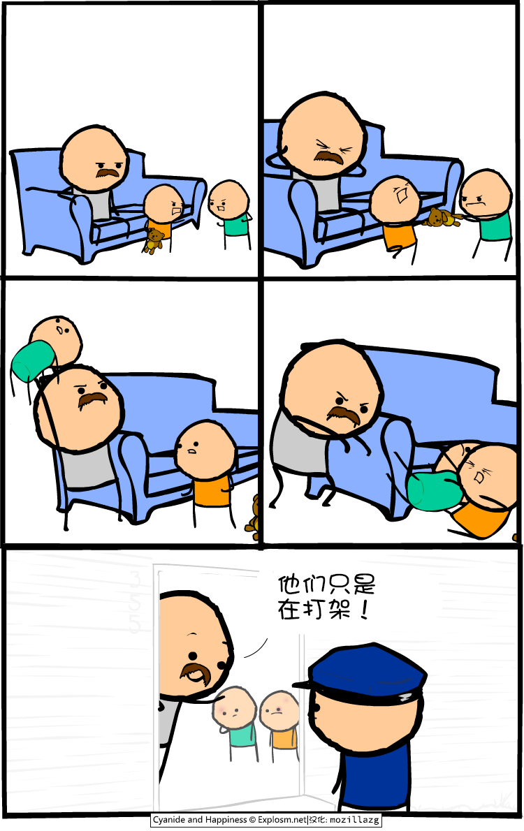 Cyanide & Happiness #3857:打架