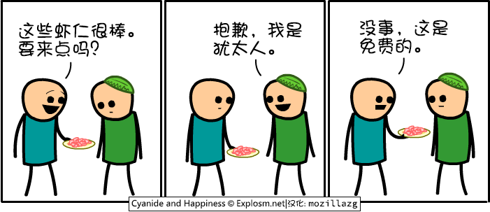 Cyanide & Happiness 14083001:犹太人